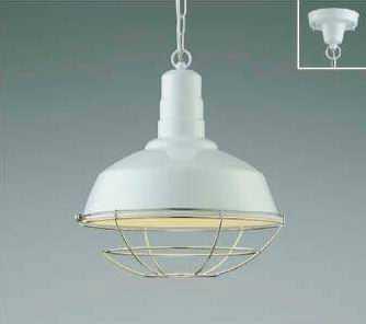 AP45542L コイズミ照明 WorkersLamp ワーカーズランプ チェーン吊ペンダント [LED電球色][ホワイト]