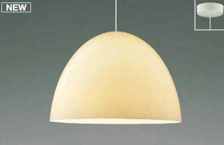 AP46937L コイズミ照明 シンプル&クオリティ コード吊ペンダント [LED電球色]