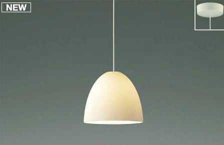 AP46938L コイズミ照明 シンプル&クオリティ コード吊ペンダント [LED電球色]