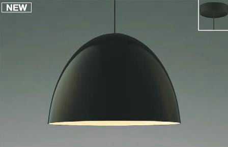 AP46939L コイズミ照明 シンプル&クオリティ コード吊ペンダント [LED電球色]