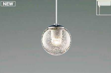 AP47562L コイズミ照明 ミクロスグラス プラグタイプコード吊ペンダント [LED電球色]
