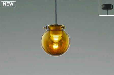 AP47570L コイズミ照明 ミクロスグラス コード吊ペンダント [LED電球色]