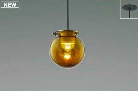 AP47572L コイズミ照明 ミクロスグラス コード吊ペンダント [LED電球色]