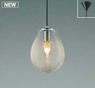 コイズミ照明 [LED電球色] AP47834L コード吊ペンダント