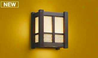 AB47452L コイズミ照明 炉廊 ろかく 和風ブラケット [LED電球色]