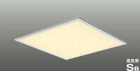 AD45405L コイズミ照明 高気密SB形埋込器具 シーリングライト [LED電球色]