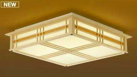 AH47906L コイズミ照明 リニューアル対応 和風シーリングライト [LED電球色][~12畳]
