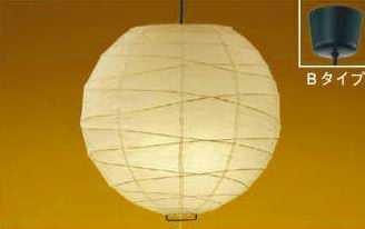 AP37754L コイズミ照明 提灯 ちょうちん 和風コード吊ペンダント [LED電球色]