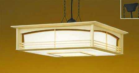 AP43077L コイズミ照明 調光・調色タイプ 和風チェーン吊ペンダント [LED昼光色~電球色][~8畳]