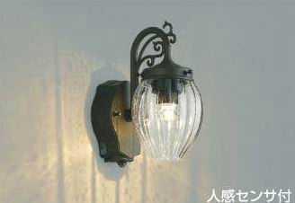 AU42398L コイズミ照明 人感センサ付 アウトドアポーチライト [LED電球色][ブラウン]