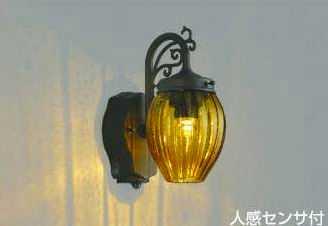 AU42399L コイズミ照明 人感センサ付 アンバーガラス アウトドアポーチライト [LED電球色][ブラウン]