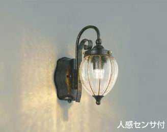 AU42430L コイズミ照明 人感センサ付 アウトドアポーチライト [LED電球色][ブラック]
