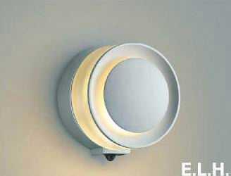 AU43723L コイズミ照明 E.L.H 人感センサ付 アウトドアポーチライト [LED電球色][シルバーメタリック]