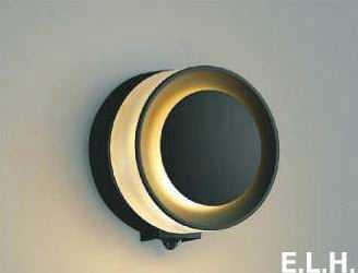 AU43724L コイズミ照明 E.L.H 人感センサ付 アウトドアポーチライト [LED電球色][ダークグレーメタリック]
