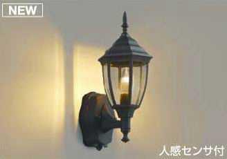 AU47340L コイズミ照明 クラシカルタイプ 人感センサ付 アウトドアポーチライト [LED電球色][ブラック]