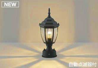 AU47342L コイズミ照明 クラシカルタイプ 自動点滅器付 アウトドア門柱灯 [LED電球色][ブラック]