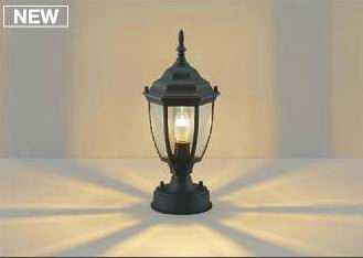 AU47343L コイズミ照明 クラシカルタイプ アウトドア門柱灯 [LED電球色][ブラック]