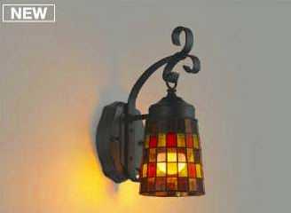 AU47349L コイズミ照明 ステンドグラス アウトドアポーチライト [LED電球色][ブラック]