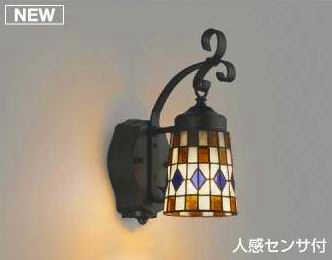 AU47350L コイズミ照明 ステンドグラス 人感センサ付 アウトドアポーチライト [LED電球色][ブラック]