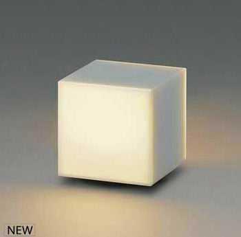 AU47868LAE47877E コイズミ照明 arkia アーキア 60形 アウトドアスタンド [LED電球色]