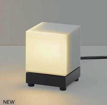 AU47870LAE47878E コイズミ照明 arkia アーキア 60形 アウトドアスタンド [LED電球色]