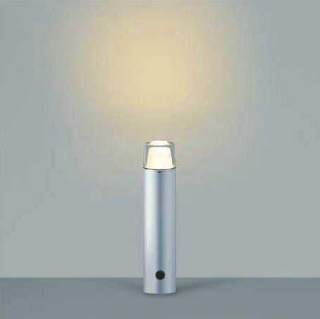 送料無料 往復送料無料 AU42264L コイズミ照明 LED電球色 シルバーメタリック オンラインショップ アウトドアポールライト