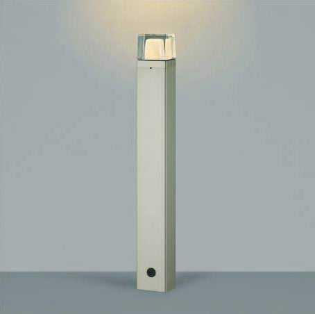 AU42271L コイズミ照明 アウトドアポールライト [LED電球色][ウォームシルバー]