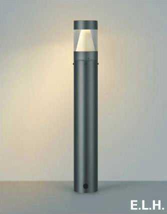AU43923L コイズミ照明 E.L.H アウトドアポールライト [LED電球色][ダークグレーメタリック]