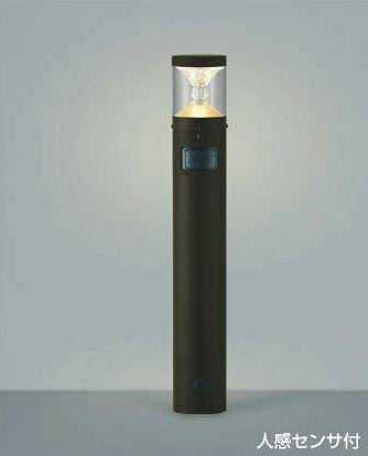 AU45498L コイズミ照明 TWIN LOOKS 人感センサ付 アウトドアポールライト [LED電球色][ブラウン]