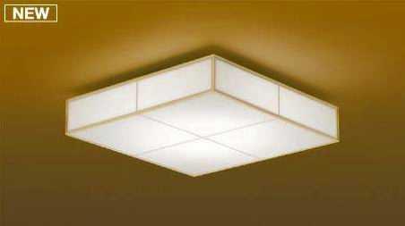 AH48765L コイズミ照明 和風LEDシーリングライト [リモコン付][~8畳][昼光色][電球色][調光][調色] あす楽対応