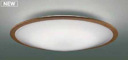 AH48877L コイズミ照明 LEDシーリングライト [リモコン付][~8畳][昼光色][電球色][調光][調色] あす楽対応