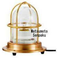 1-ST-G 松本船舶 マリンランプ 1型スタンドデッキ ゴールド スタンド [白熱灯]