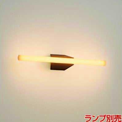 MB50344-02 マックスレイ LEDinestra LEDリネストラランプ ブラケット [S14d]