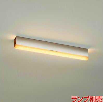 MB50346-36 マックスレイ LEDinestra LEDリネストラランプ ブラケット [S14d]
