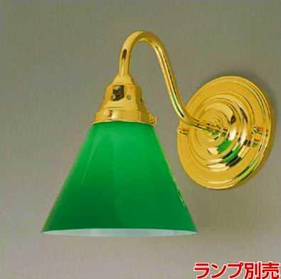 MB50366-38 マックスレイ NEW YORK LIGHT GALLERY グリーンガラス ブラケット [E26][ゴールド]