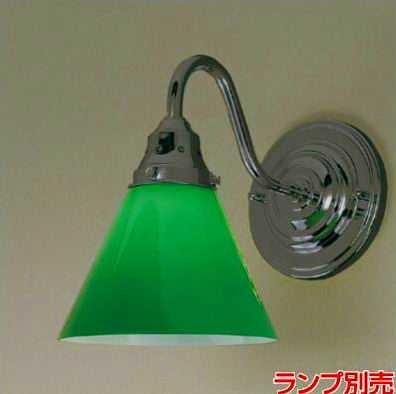 MB50366-47 マックスレイ NEW YORK LIGHT GALLERY グリーンガラス ブラケット [E26][ブラックニッケル]