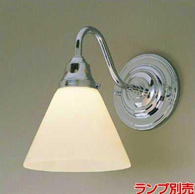 MB50367-35 マックスレイ NEW YORK LIGHT GALLERY ブラケット [E26][クローム]