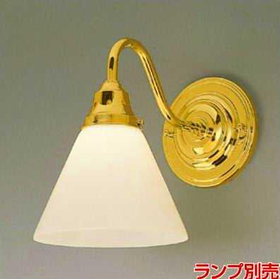 MB50367-38 マックスレイ NEW YORK LIGHT GALLERY ブラケット [E26][ゴールド]