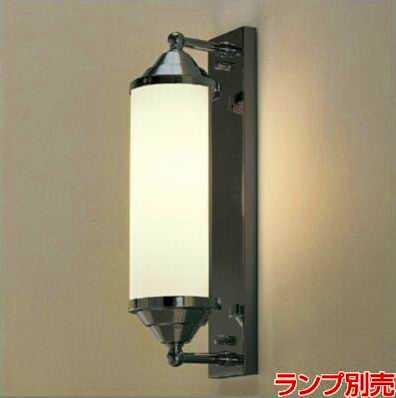 MB50370-47 マックスレイ NEW YORK LIGHT GALLERY ブラケット [E26][ブラックニッケル]