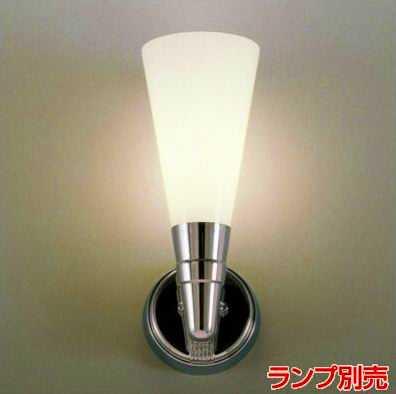 MB50371-27 マックスレイ NEW YORK LIGHT GALLERY ブラケット [E26][ニッケル]