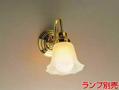 MB50373-26 マックスレイ NEW YORK LIGHT GALLERY 消しガラス ブラケット [E26][真鍮]