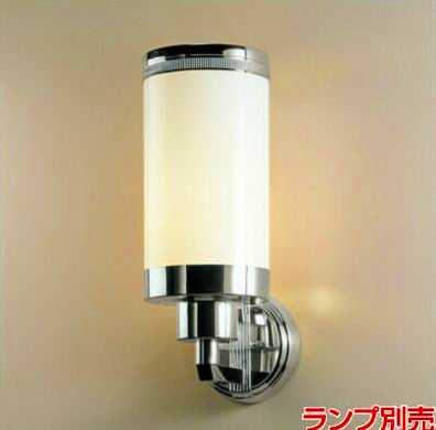 MB50375-27 マックスレイ NEW YORK LIGHT GALLERY ブラケット [E26][ニッケル]