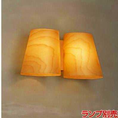 MB50382-03 マックスレイ 白桜材セード ブラケット [E17]