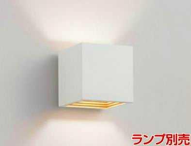 MB50393-01 マックスレイ 木製セード ブラケット [E17][ホワイト]