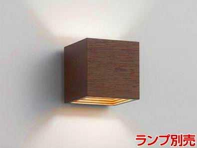 MB50393-21 マックスレイ 木製セード ブラケット [E17][ブラウン]