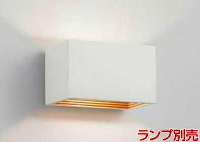 MB50394-01 マックスレイ 木製セード ブラケット [E17][ホワイト]