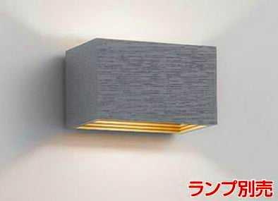 MB50394-54 マックスレイ 木製セード ブラケット [E17][グレー]
