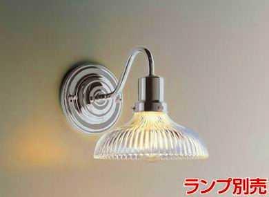 MB50405-35 マックスレイ NEW YORK LIGHT GALLERY 透明ガラス ブラケット [E26][クローム]