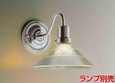 【代引可】 MB50406-35 マックスレイ YORK NEW YORK LIGHT LIGHT GALLERY 透明ガラス ブラケット MB50406-35 [E26][クローム], コバヤシシ:1ff33e90 --- technosteel-eg.com