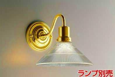 MB50406-38 マックスレイ NEW YORK LIGHT GALLERY 透明ガラス ブラケット [E26][ゴールド]